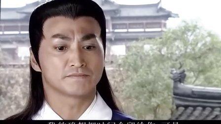 包青天之白龙驹04