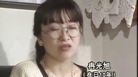 留学日本的日子之十--我的太阳2