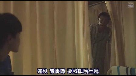 Little DJ 小小恋爱物语【08日本广末凉子爱情故事片】 (1)