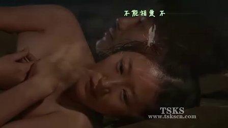 吞噬太阳-01[高清韩语中文字幕]