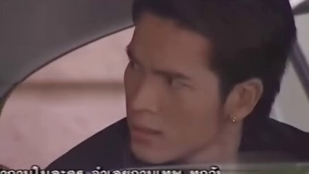 泰剧《焦糖》清晰版中文字幕第4集