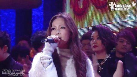 卫兰Janice JW 《男人信什么》 十大劲歌金曲颁奖礼2010