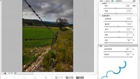 【李涛讲解】Photoshop CS5 新功能介绍(第四节 ACR HDR摄影升级)
