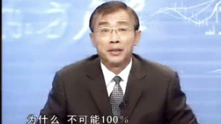 酒店培训视频_王大悟现代酒店服务与创新01