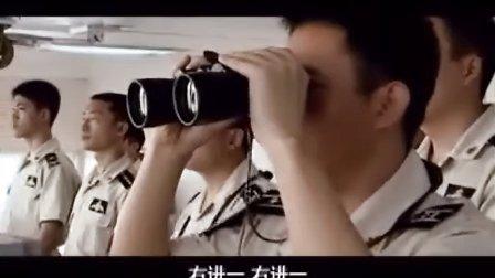《旗舰》央视一套热播剧【全34集——34】主演:贾一平,高 明,王庆祥等