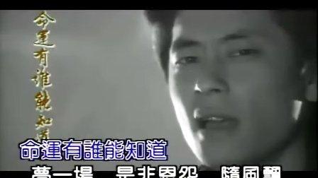 英雄泪-王杰 高清版