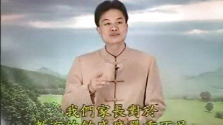 蔡礼旭老师《弟子规与佛法的修学》-03