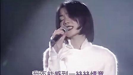 王菲-阿菲正传