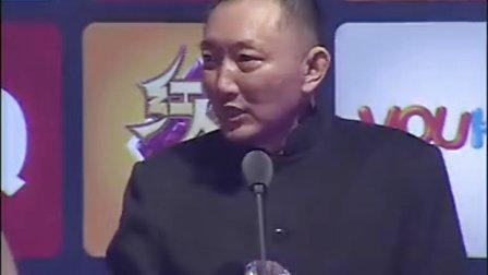 韩三平获年度特别贡献奖 要把奖给全体中影员工 48
