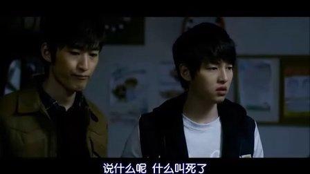 中字.心心历险记2.宋钟基张翰成东日金正泰闵春晓