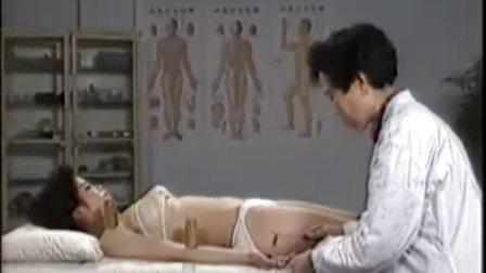 中国针炙学29类风湿性关节炎