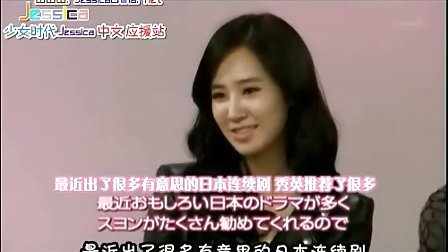 【DRJC】100928 少女时代 NHK-E 韩语讲座 采访影像 日语中字