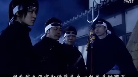【新撰组PeaceMaker 09】TVBT字幕