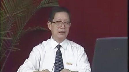 中医诊断学 10