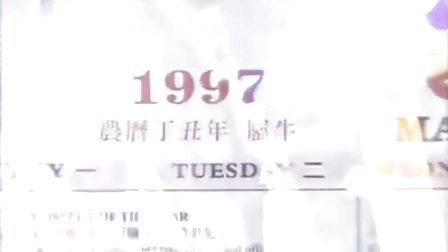 香港奇案实录[粤语] 19