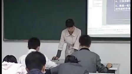 《因特网信息的查找》   高中江苏信息技术优质课评比暨观摩