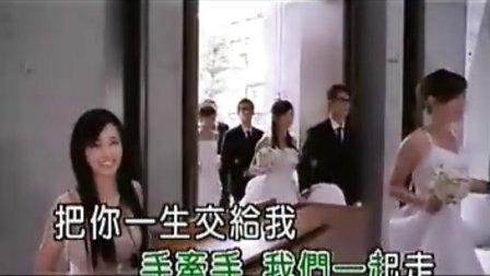 陶吉吉 蔡依林-今天妳要嫁給我