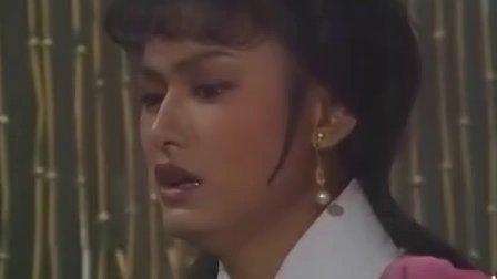 1984版魔域桃源 12(完结)
