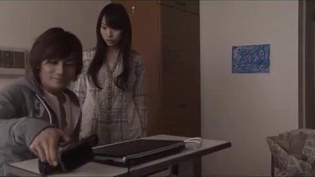 【日影】恋极星(户田惠梨香主演)