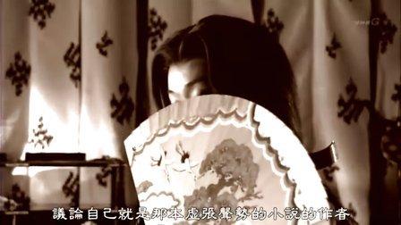 转动历史的时刻系列:源氏物语诞生名作背后的奇迹.