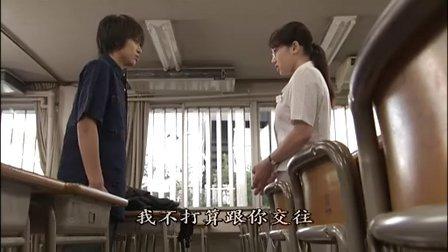 原男友09