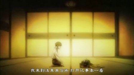 青之文学01