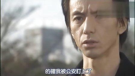 相棒第三季09  繁体中文字幕