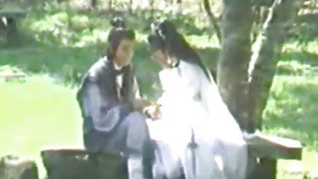 楚留香新传之新月传奇02