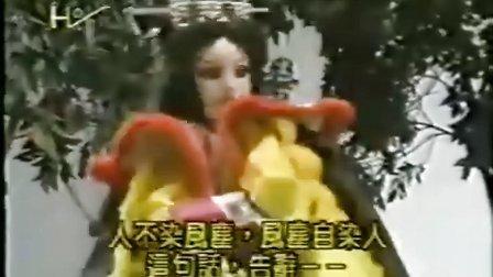 霹雳狂刀08