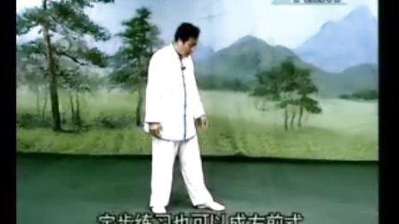 迷踪拳单人练习 基本功篇
