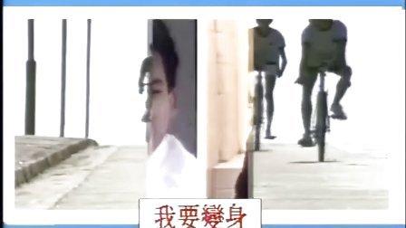 电视剧《兜乱两仔爷》(秦沛 袁洁仪 梁思浩 森森)片头