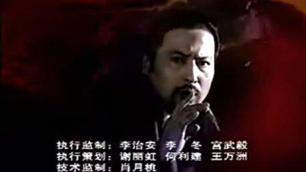 《江山》片头曲