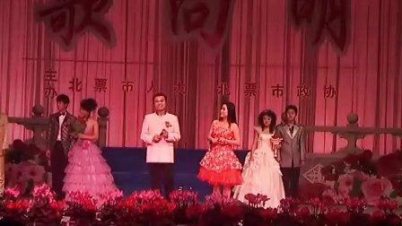 辽宁北票崔颖2007演唱会3