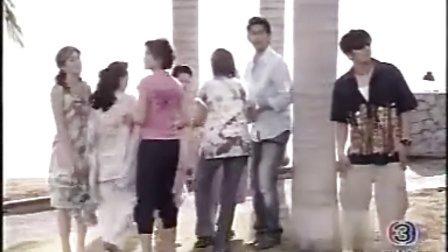 泰语无字《怕雨的新娘》2004 Kong MewL_15END