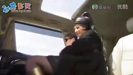 飞女正传 01