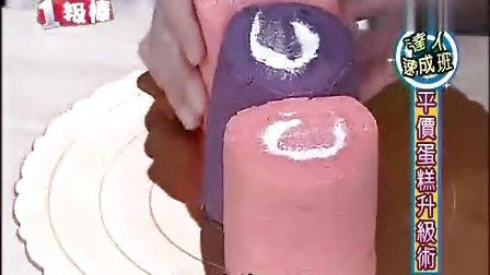 生活1级棒 2011 鞋盒加量收纳法 快速简易做味噌 遥控器汗垢去除法  梦幻美味杯子蛋糕 平价蛋糕升级术