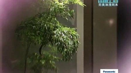 淘最上海 2011 完美周末十大休闲去处 110130