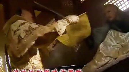 太祖秘史片尾曲