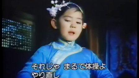 [江西猫侠]僵尸训练营02(国语)