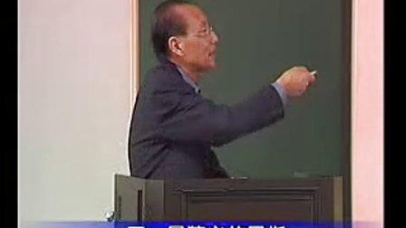 08《中医基础理论》阴阳学说:基本内容(二)、在中医学中的应用(一)