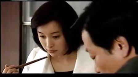 电视连续剧《玫瑰花开》之十