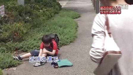『踊る!さんま御殿!!』'11.06.21 世代対抗トークSP