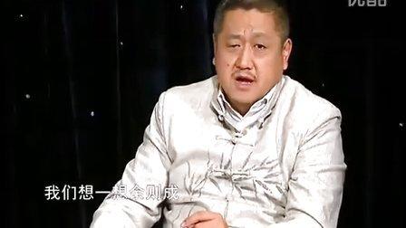 孔庆东老师点评电视连续剧《专列一号》(7)