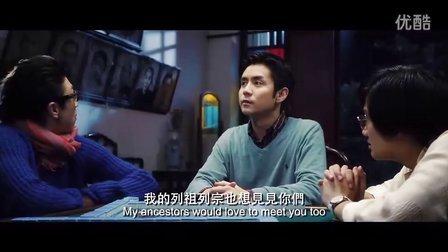 古天樂,陳慧琳 八星抱喜 香港版預告B All's Well End's Well 2012