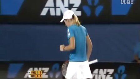 2010澳大利亚网球公开赛女单决赛 小威廉姆斯VS海宁 HL