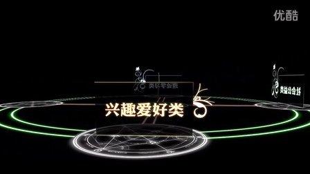 广州大学社联官方宣传视频