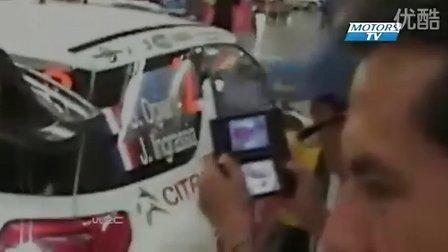 WRC2011墨西哥站 奥吉尔违规进入维修区视频