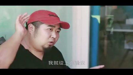 6-康帷程-寻找董小姐(带MV版)