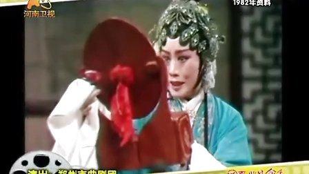 曲剧 董秀娟 双玉蝉 片段 时隔20年终于再见的视频