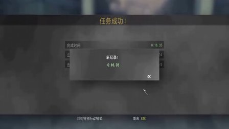 OPS 1-1 训练关 || 坑道 16.35s (The Pit) 最高纪录 -Named、hh